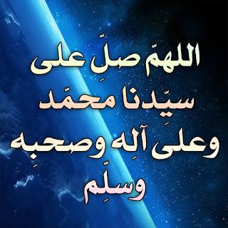 Perbuatan Nabi dan Syariah Islam (1)