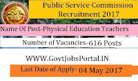 Public Service Commission Recruitment 2017– 616 Physical Education Teachers
