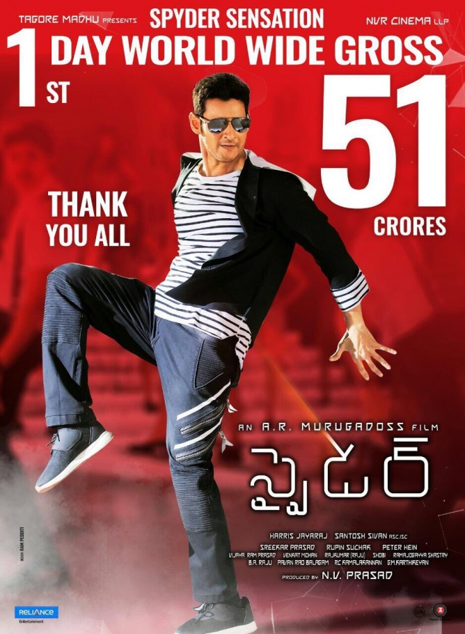 Boxoffice Report: SpyDer Massive opening day collection