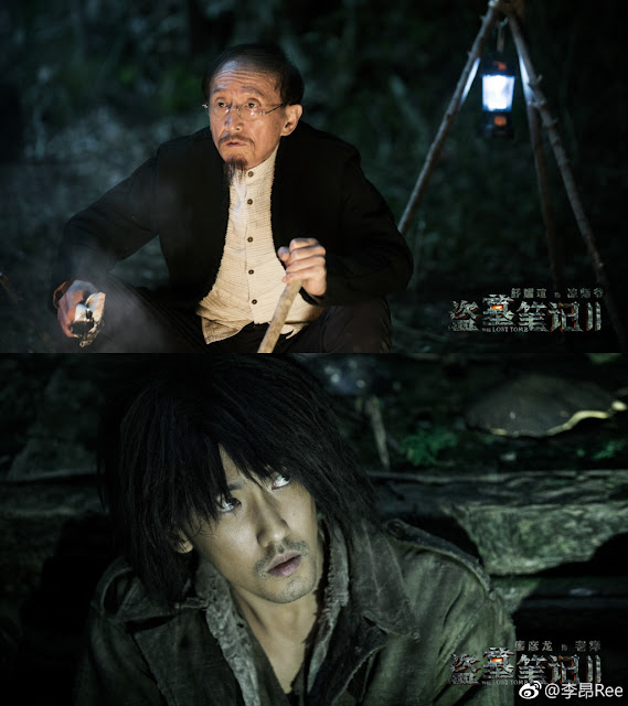 The Lost Tomb 2 Announces Neo Hou And Cheng Yi, Cast