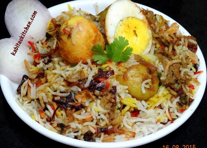 Kabita S Kitchen Egg Biryani