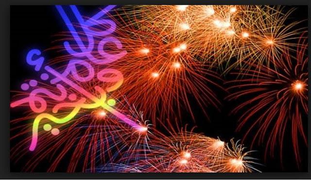موعد عيد الفطر 2018 في الجزائر - فرنسا - السويد - تركيا - بلجيكا - الدانمارك - هولندا وألمانيا - وسويسرا - كندا - ماليزيا  - استراليا - اسبانيا - أمريكا - اندونسيا مواعيد صلاة عيد الفطر 2018