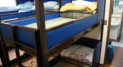 Dormitory in Minami-Shinju, Tokyo.
