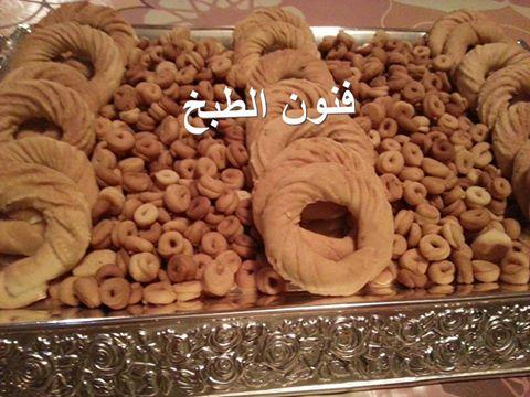 الكعك المغربي,الكعك,كعك عاشوراء,kaak,ka3k,ka3k achoura