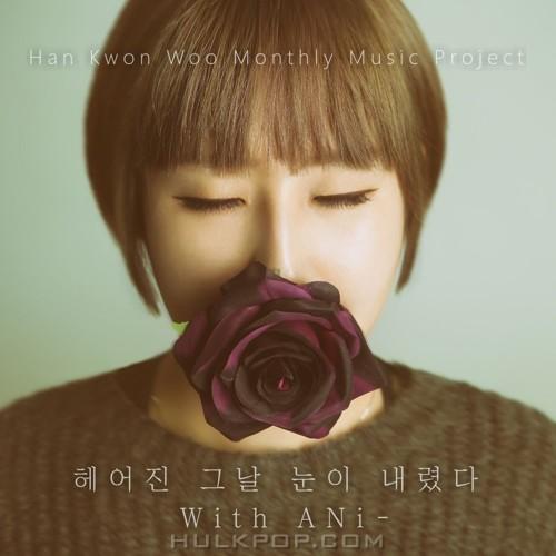 ANi, Han Kwon Woo – 헤어진 그날 눈이 내렸다 – Single