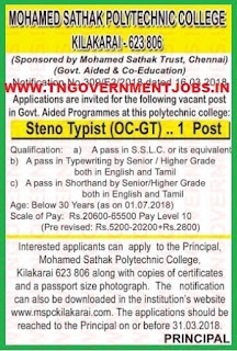 mohamed-sathak-polytechnic-steno-recruitment-tngovernmentjobs-in