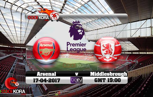 مشاهدة مباراة ميدلزبره وآرسنال اليوم 17-4-2017 في الدوري الإنجليزي