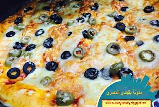 طريقة صنع البيتزا بالجبنه