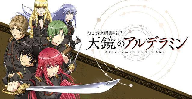 Alderamin on the Sky (Nejimaki Seirei Senki Tenkyou no Alderamin) - Top Best War Anime List (From Medieval, Modern to Future War)