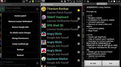 lucky patcher v6.3.6