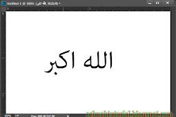Cara Mudah Mengetik Tulisan Arab Langsung Di Photoshop