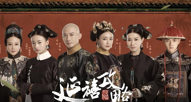 Story of Yanxi Palace is Google's Most Searched TV Show in 2018