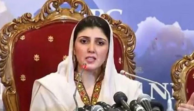 ECP hears disqualification reference against Ayesha Gulalai