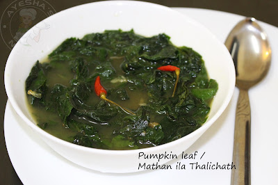 kerala style mathanila upperi thoran thalichath healthy recipes indian malabar tasty leaves recipes quick green leafy stir fry for lunch benefits