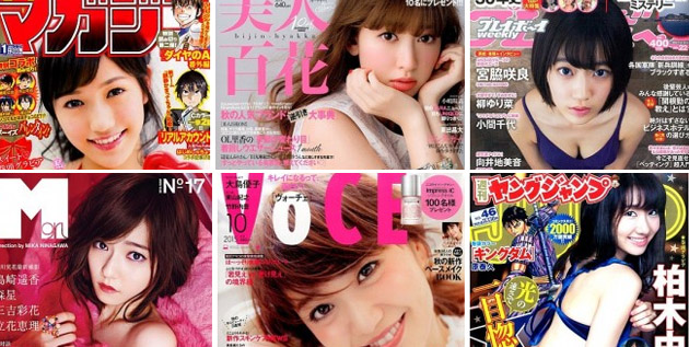 http://akb48-daily.blogspot.hk/2016/02/the-2nd-cover-girl-awards-finalist-be.html