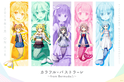 Colorful Pastrale ~from Bermuda Triangle~