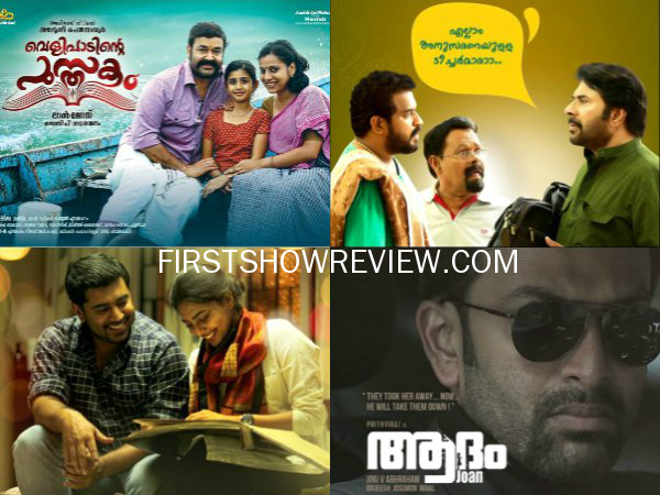 Malayalam Movie For Onam 2017 : Velipadinte Pusthkam,Pullikkaran Staraa,Adam Joan