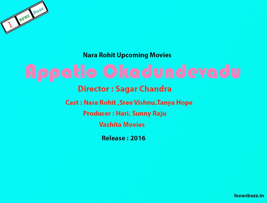 Nara Rohit Upcoming Movies List