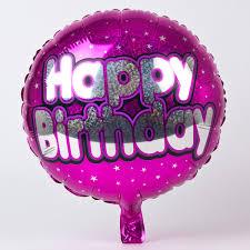 A Big Balloon Saying Happy Birthday