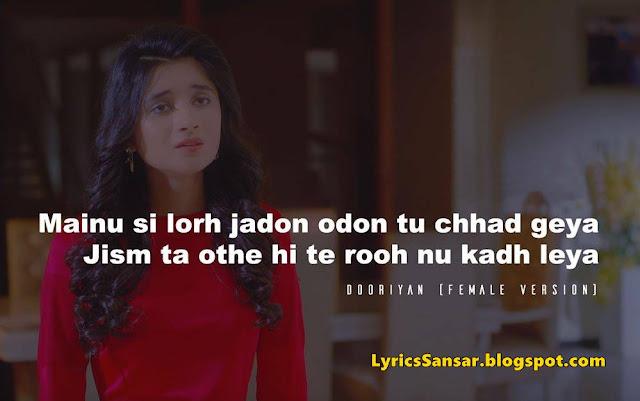 Dooriyan (Female Version) Lyrics By Guri Ft  Tanya
