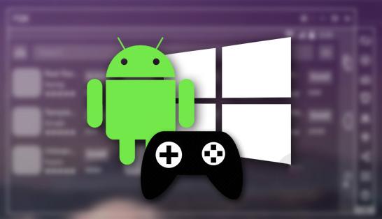 أفضل-5-برامج-مجانية-لتشغيل-الاندرويد-وتطبيقاته-علي-الكمبيوتر
