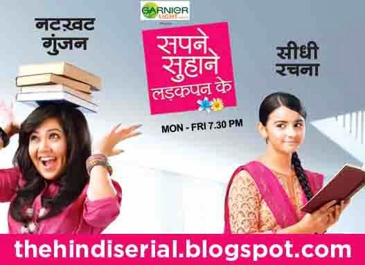 Sapne Suhane Ladakpan Ke Episode 572 - 28th July 2014 | The Drama TV