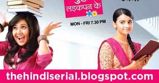 Sapne Suhane Ladakpan Ke Episode 595 - 28th August 2014