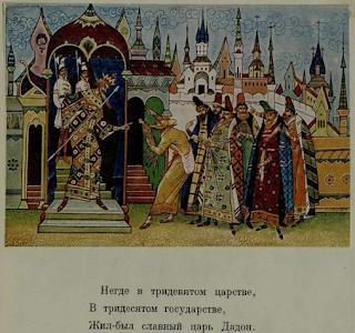 illjustracija-skazka-o-zolotom-petushke-hudozhnik-i-p-vakurov