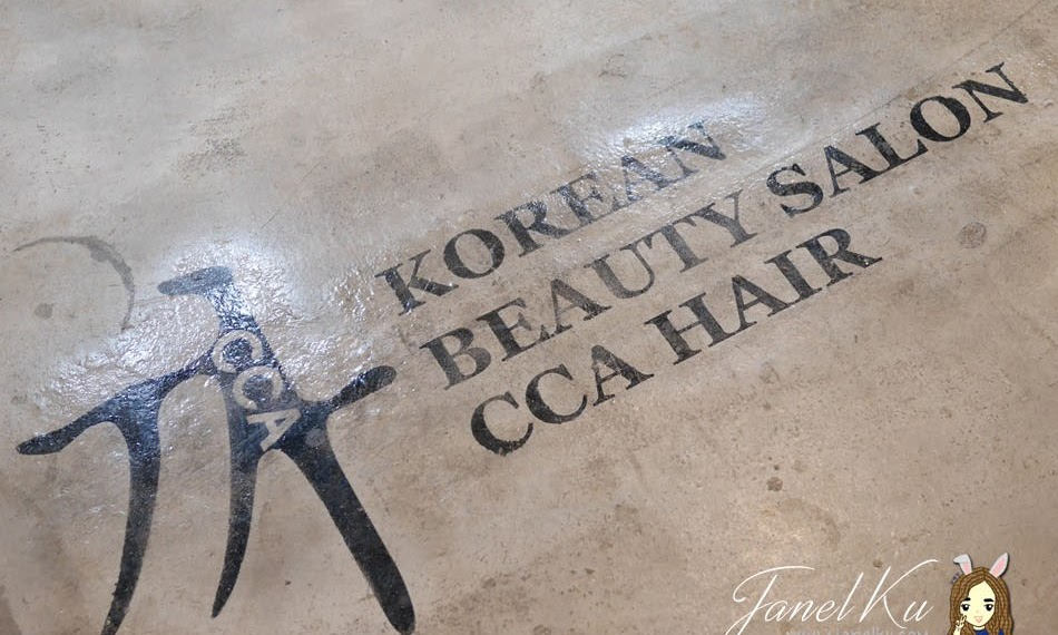 CCA (까) Hair Salon opens at Holland Village!