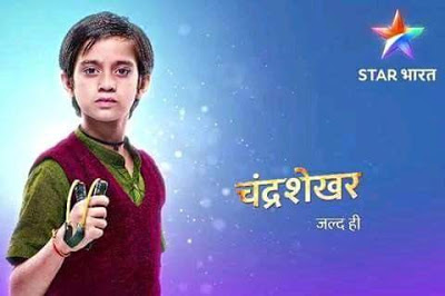Star Bharat Chandrashekhar wiki, Full Star Cast and crew, Promos, story, Timings, BARC/TRP Rating, actress Character Name, Photo, wallpaper. Chandrashekhar on Star Bharat wiki Plot,Cast,Promo.Title Song,Timing