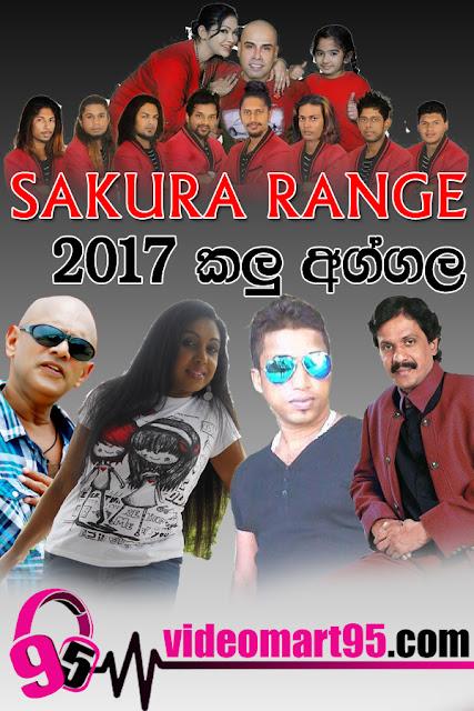 SAKURA RANGE LIVE AT KALU AGGALA 2017