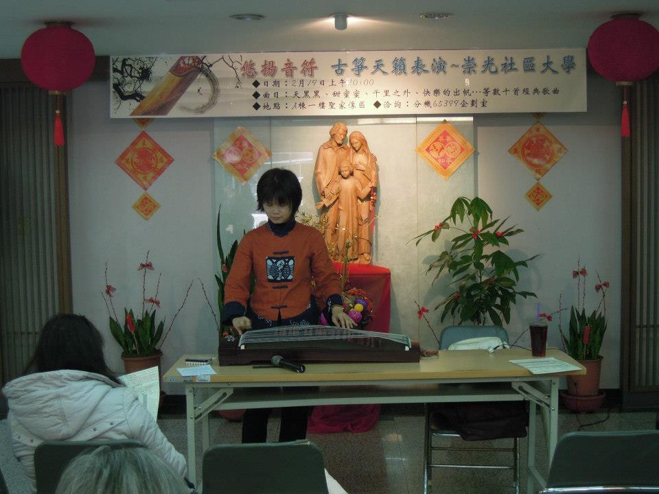 新店古箏,文山古箏,台北古箏,古箏演奏,古箏音樂