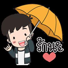 Pun-Pun 5: Thank You for the Rain