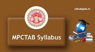 MPCTAB Syllabus