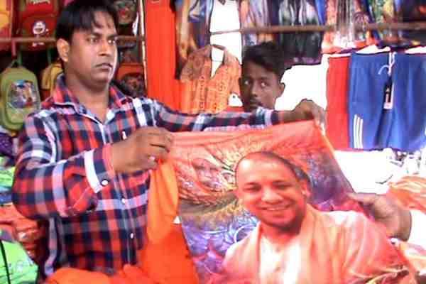 yogi-t-shirt-more-demand-in-kanwad-shivbhakt