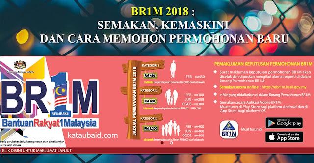 BR1M 2018 : SEMAKAN, KEMASKINI DAN CARA MEMOHON PERMOHONAN BARU