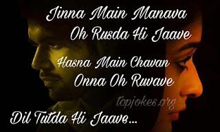 Jinna Main Manava,  Oh Rusda Hi Jaave,  Hasna Main Chaavan,  Onna Oh Rulave,  Dil Tutda Hi Jaave...