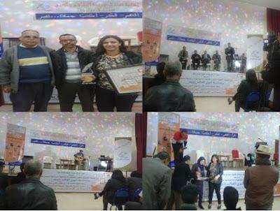 أمسية شعرية بمدينة سيدي بنور احتفالا باليوم العالمي للشعر