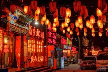 Никада не ризикујте свој новац за новац: авантура за отмицу у Пекингу