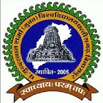 Pandit Sundarlal Sharma (Open) University, Bilaspur Recruitment for the post of Librarian