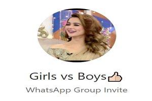 girls_vs_boys_whatsapp_group