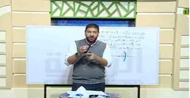 فيديو الملف الدائرى والربط مع السلك المستقيم فيزياء 3 ثانوى 2019 محمد عبدالمعبود الحلقة الخامسة قناة الرحمة