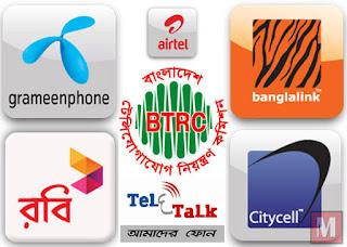 free internet grameenphone banglalink robi