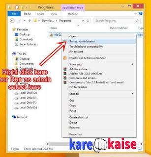 software-run-kare
