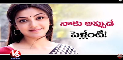 Actress Kajal Aggarwal Denies Rumours On Marriage  Tollywood Gossips