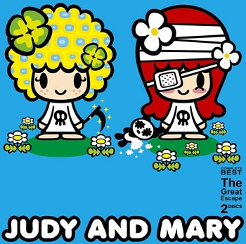 Album] JUDY AND MARY – The Great Escape (2001/MP3+FLAC/RAR