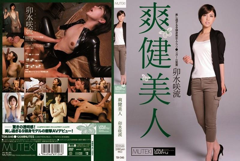 http://4.bp.blogspot.com/-xO6mZizeIiw/U3HgHfJN3tI/AAAAAAABXw4/LrSnb-rWWYo/s1600/tek046pl.jpg