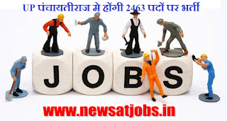 up-job-news-2016