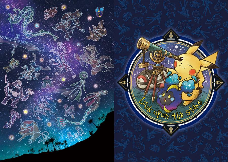 Nueva colección de ropa apunta a una entrega de Pokémon Stars,  ¿se hará realidad en Switch?