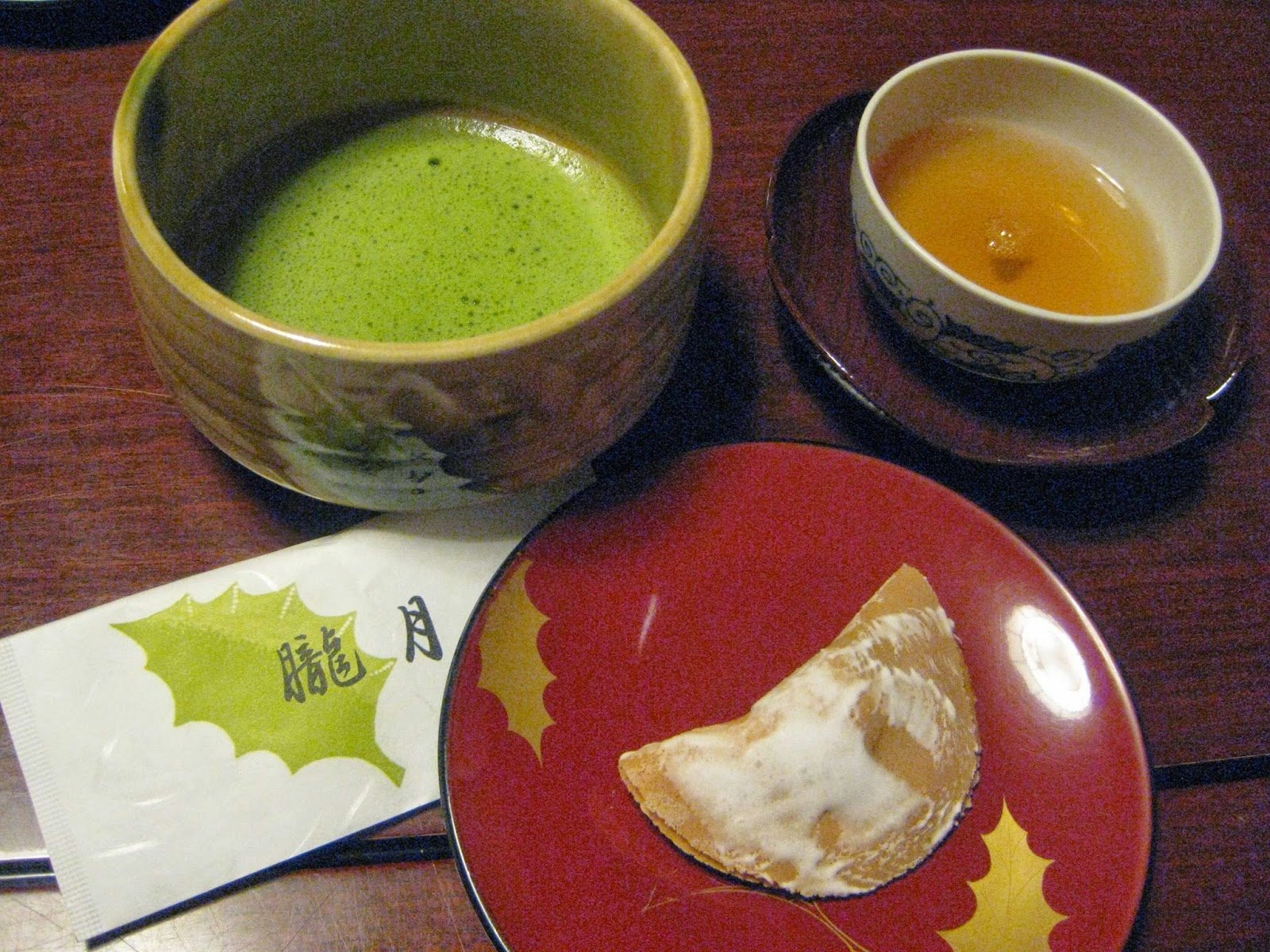 Kyoto - Matcha green tea, tea, and a small pastry made the perfect snack